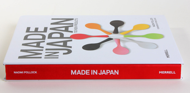 japan Japan and made in
