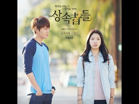 Korean song you are my love