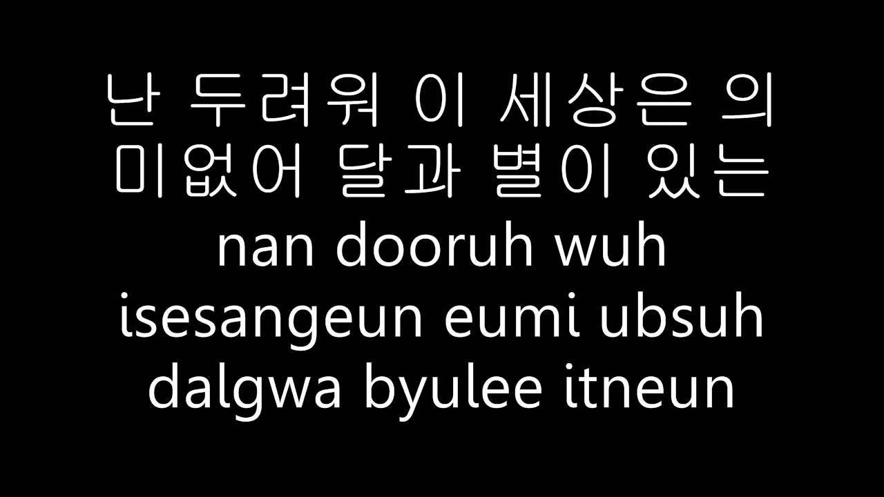 my Korean song you love are