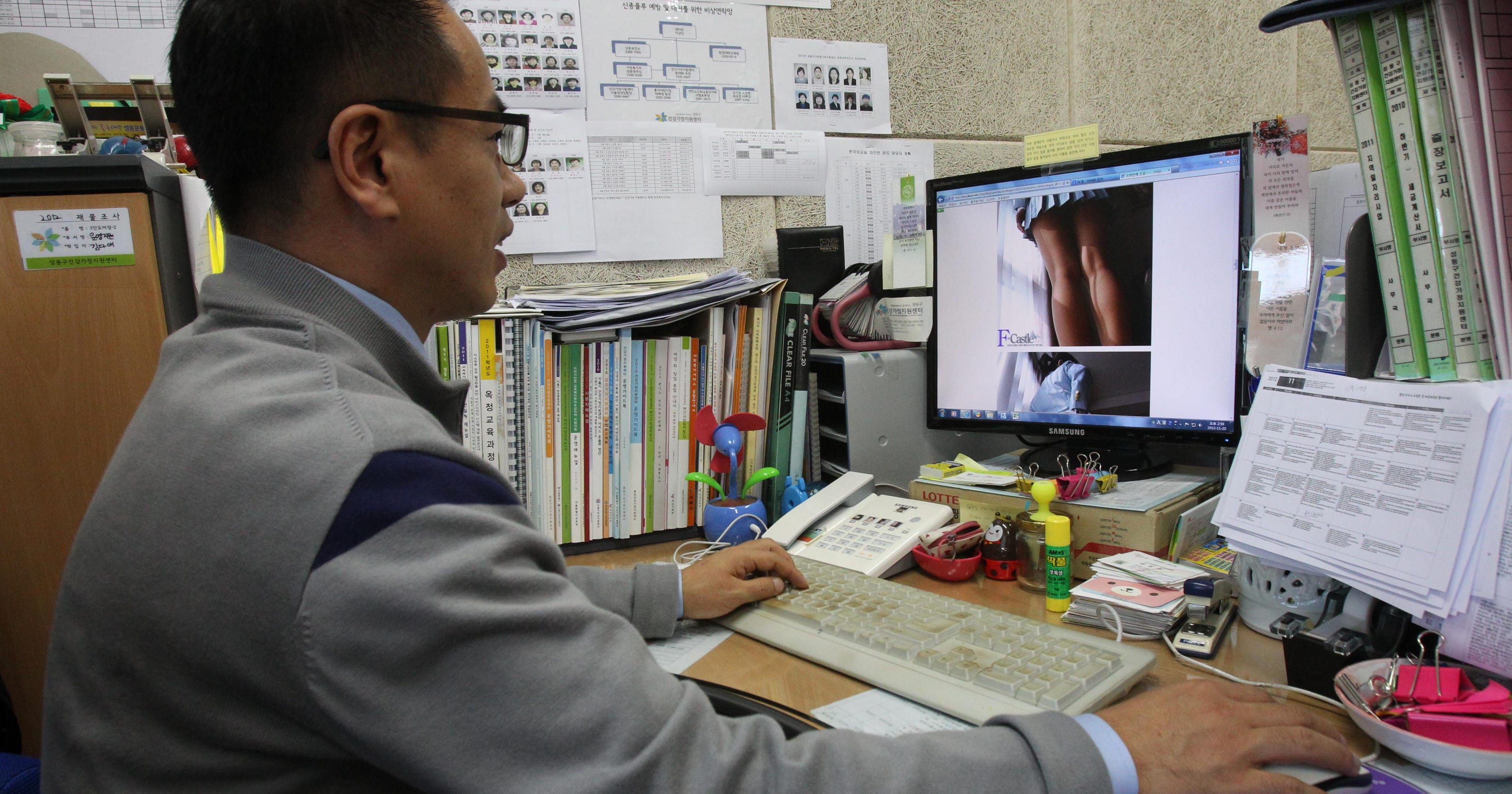 in Is korea banned porn