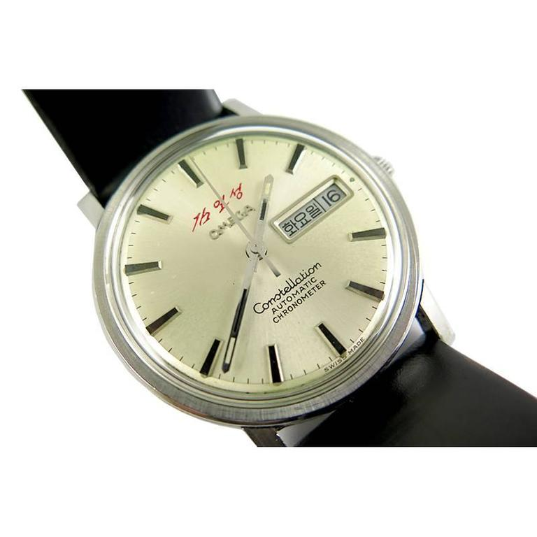 in To korean watch