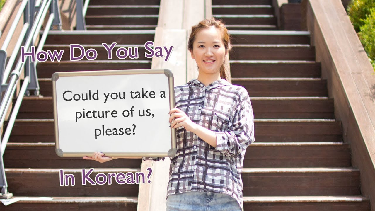 in you this what korean say is do How