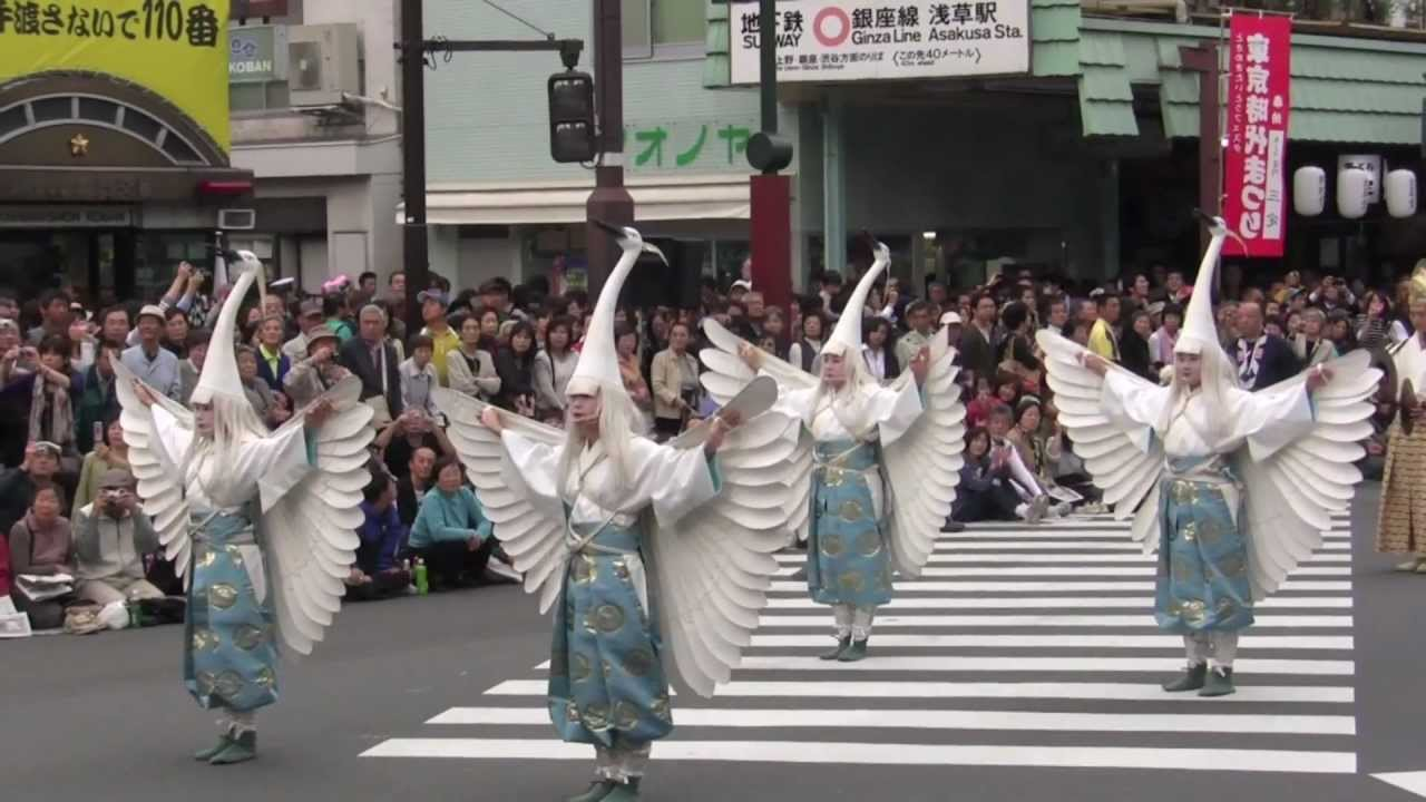 is culture japan of the What