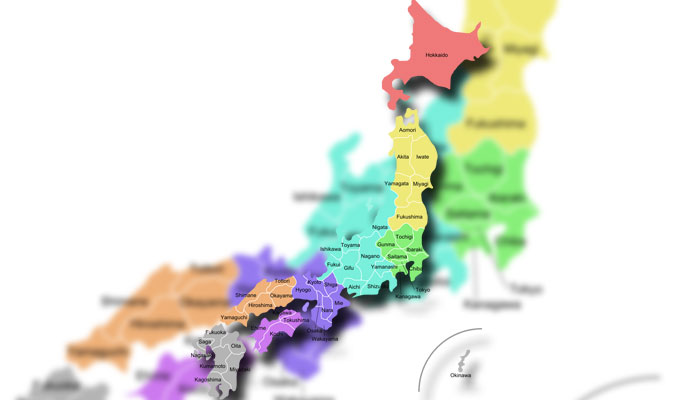 prefectures japan All in