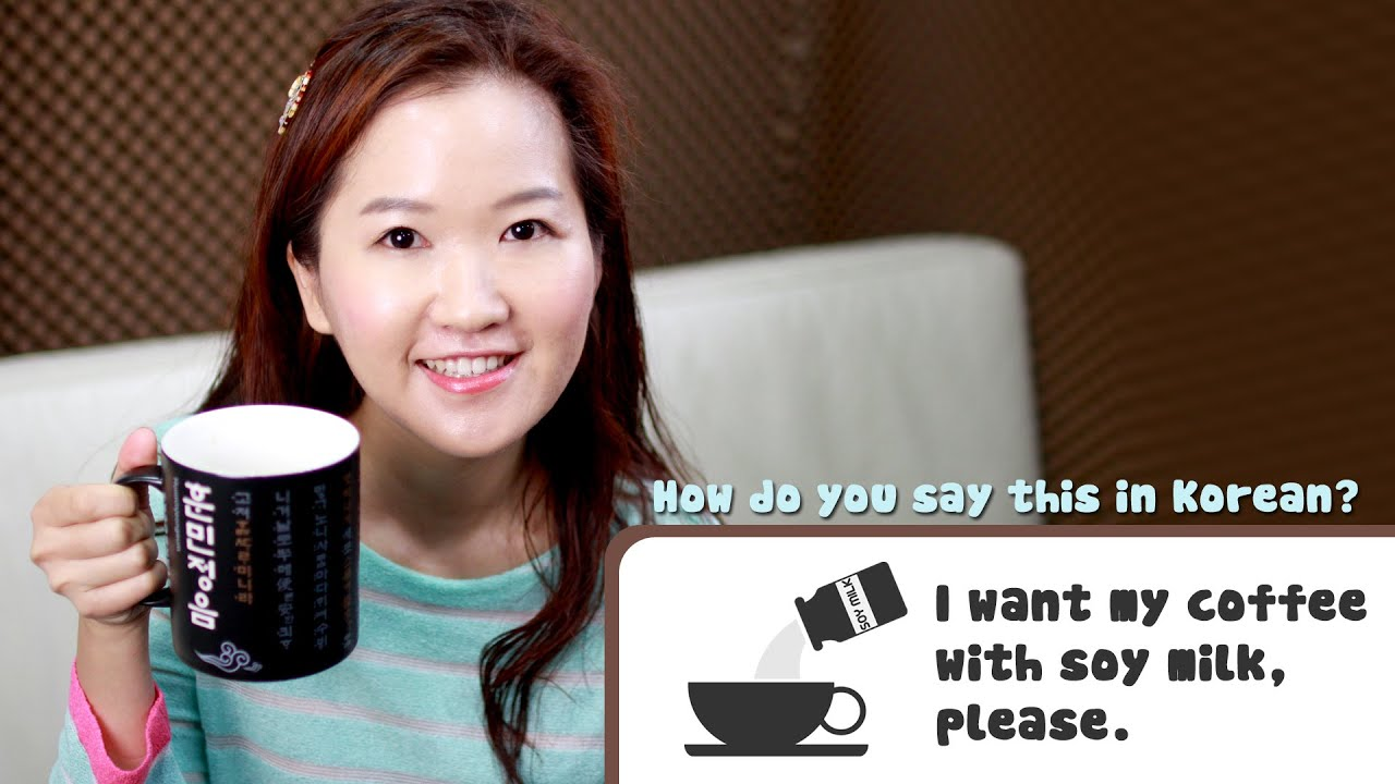 Best porno Korean what are you talking about