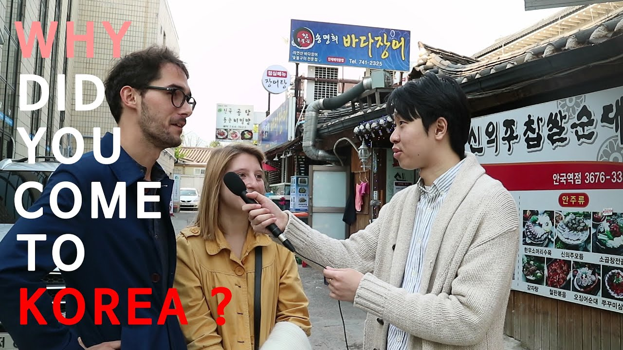 talking Korean what about you are