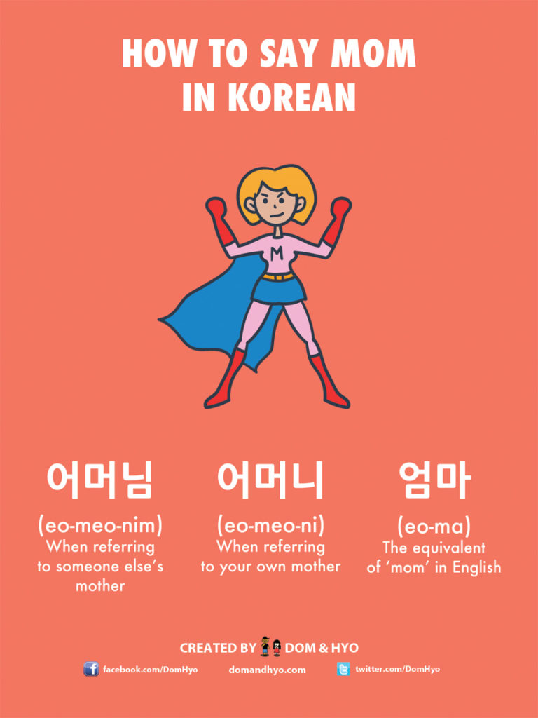 This is my mom in korean
